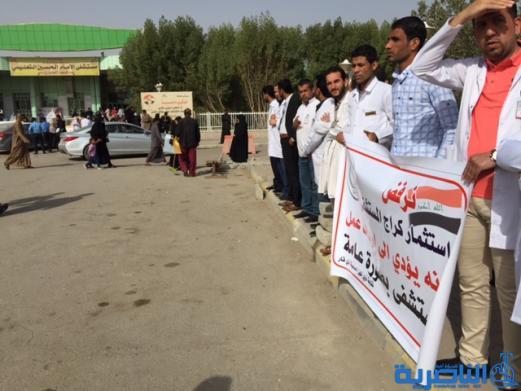 وقفة احتجاجية لذوي المهن الصحية في ذي قار للمطالبة باطلاق الترفيعات - تقرير مصور -