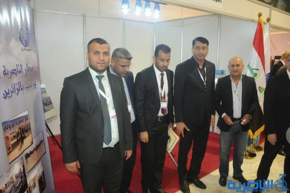 مطار الناصرية الدولي يشارك بمؤتمر قمة المطارات العراقية