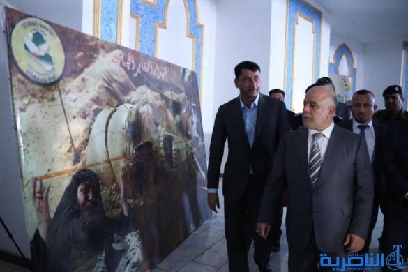 بالصور:العبادي في اهوار الناصرية