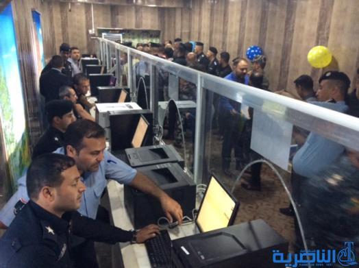 بالصور : اطلاق مشروع البطاقة الوطنية الموحدة في الناصرية