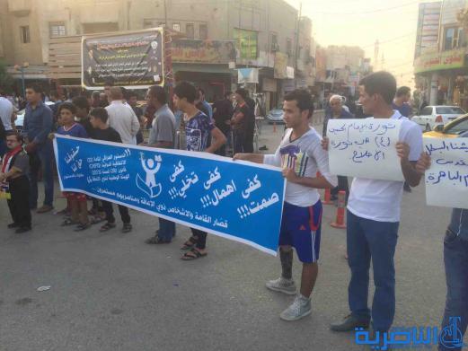 بالصور : متظاهرو الناصرية يرفعون شعارات الثورة الحسينية للمطالبة بالاصلاح