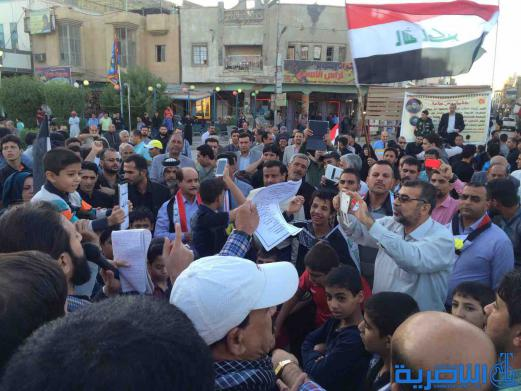 بالصور : متظاهرو الناصرية يدعون الامم المتحدة للوقوف مع العراق في حربه ضد الارهاب