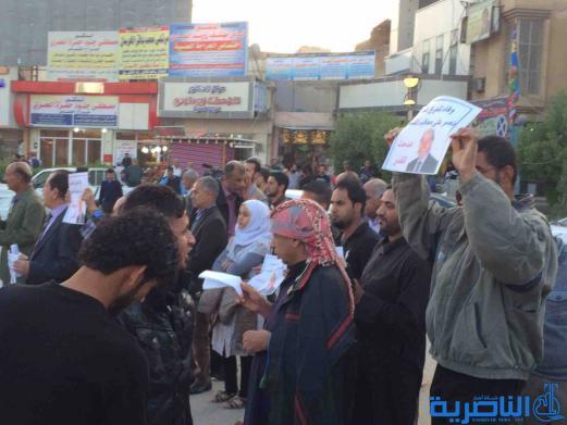 بالصور : متظاهرو الناصرية يطالبون العبادي بالاعتذار ويؤكدون استمرار التظاهرات السلمية