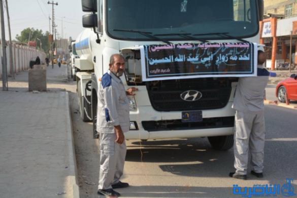 ماء ذي قار تطلق حملة (ياحسين) لتامين المياه لزوار الاربعين - تقرير مصور -
