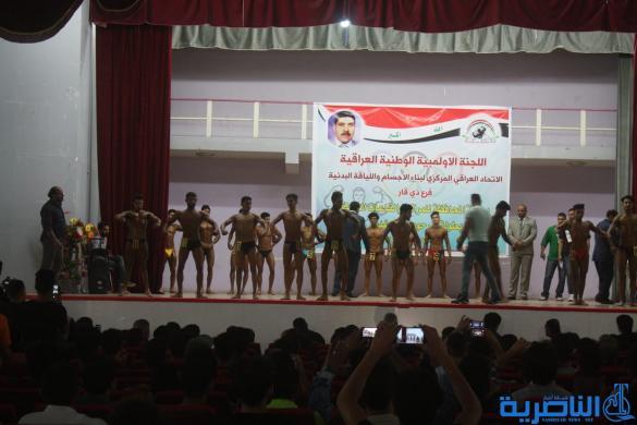 الناصرية تحتضن بطولة (محمد غدير) لبناء الاجسام - تقرير مصور -