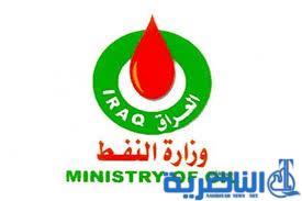 مسؤول محلي : وزارة النفط تنصلت عن وعد بانشاء محطة كهرباء شمالي ذي قار