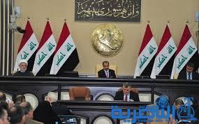 البرلمان يقلص عدد المقاعد في مجالس المحافظات في الانتخابات المقبلة