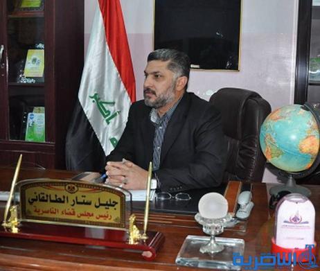 الناصرية توجه بوقف اجراءات استئجار مراب مستشفى الحسين التعليمي