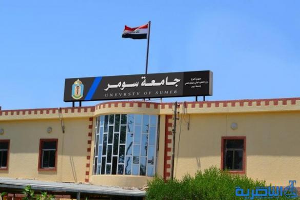 الفجر تخصص احد مقرات حزب البعث المنحل لانشاء كلية جديدة لجامعة سومر
