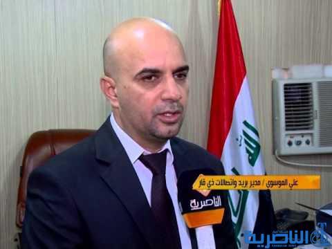 لجنة وزارية تصل الناصرية لتفعيل برنامج الحوكمة الالكترونية