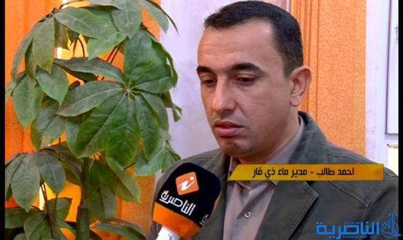 ماء ذي قار ترصد 870 مليون دينار لتجهيز مطار الناصرية بمياه الشرب