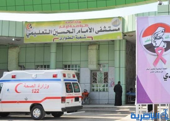 الناصرية :مستشفى الحسين يوقف العمل بمحرقة النفايات لمخالفاتها الضوابط البيئة