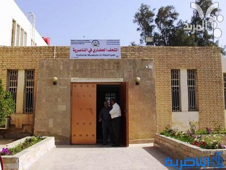 انخفاض ملحوظ في عدد زوار متحف الناصرية في الربع الاول من العام