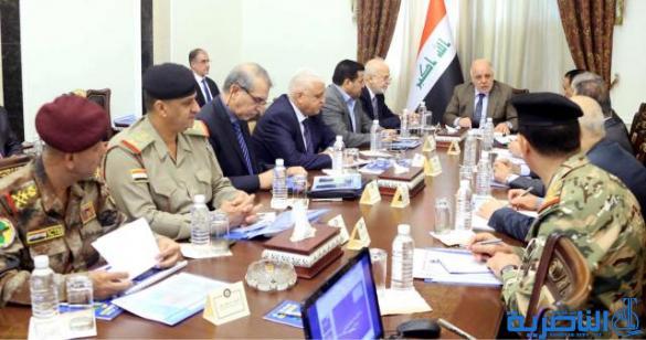 المجلس الوزاري للأمن الوطني يناقش إقرار برنامج إصلاح القطاع الأمني