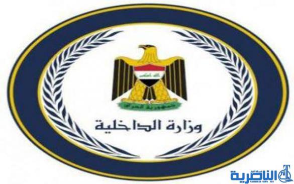 الداخلية تعلن إحباط أكبر عملية تهريب مخدرات قرب الحدود الكويتية