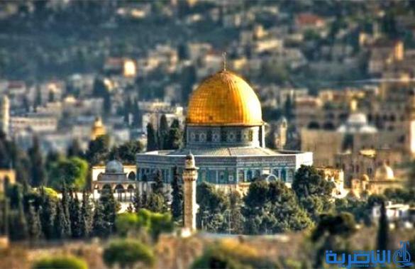 العراق يرفض القرار الذي اتخذه ترامب باعتبار القدس عاصمة للاحتلال الاسرائيلي