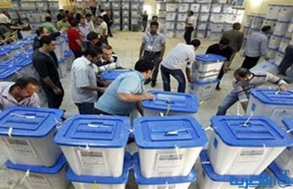 انتخابات ذي قار :السماح للقوائم الانتخابية باعتماد مراقبين بعدد محطات الاقتراع