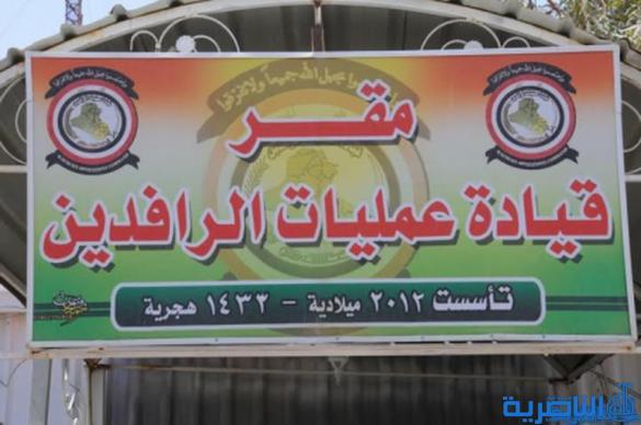 عمليات الرافدين تطلق عملية امنية بالتزامن مع عمليات تحرير الموصل