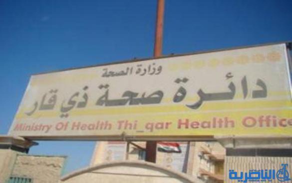 صحة ذي قار تغلق معملا للمواد الغذائية مخالفا للضوابط الصحية