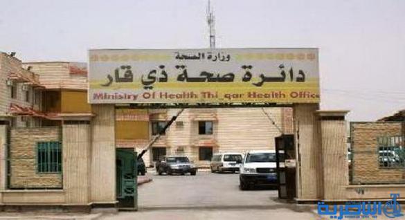 الصحة العالمية توفد فريقا الى الناصرية لمتابعة اجراءات مكافحة شلل الاطفال