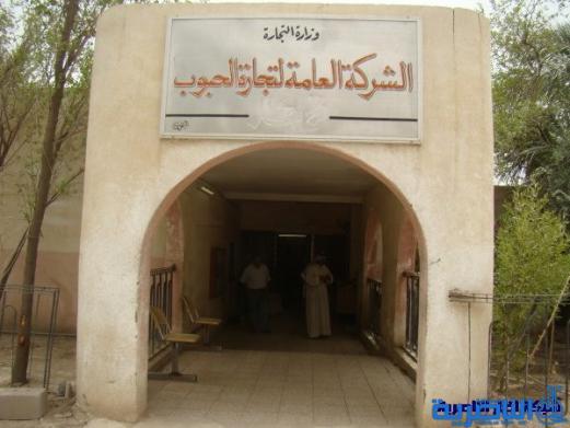 بغداد تجهز ذي قار بـ 50 الف طن من الحنطة الاسترالية لدعم مفردات التموينية