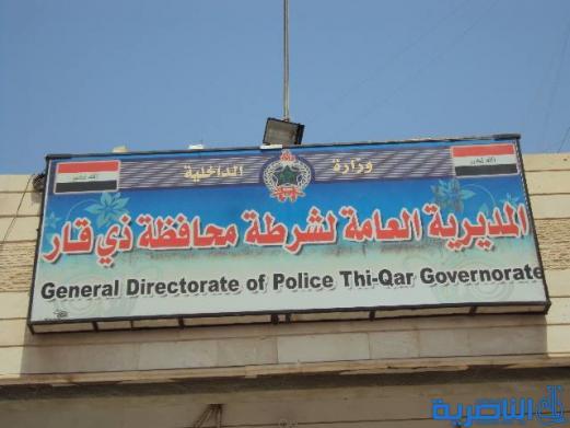 الشرطة تنتشل جثتين من نهر ومستنقع في الناصرية