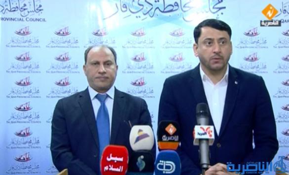 محافظ ذي قار ورئيس المجلس : الخصخصة توقفت في المحافظة