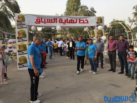 بالصور:انطلاق ماراثون اور الجماهيري في الناصرية