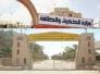 بسبب بحثها عن (الطكه نازل) ،وزارة الكهرباء تحجم عن شراء منتجات شركة اور في ذي قار
