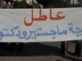 التعليم النيابية: 3700 من حملة الشهادات العليا لم يتم تعيينهم لغاية الآن
