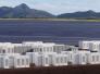 """ابتكار ثوري من """"تسلا"""" لاستغلال الطاقة الشمسية"""
