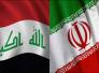 ايران: 4 مليارات دولار قيمة صادرات السلع للعراق بـ 7 شهور