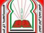بمبادرة طوعية طلبة قسم علوم الحياة في كلية التربية
