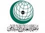 منظمة التعاون الإسلامي ترحب بقرار المحكمة الاتحادية بخصوص موعد الانتخابات