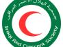 جمعية الهلال الاحمر تنصب محطة جديدة لتحلية المياه في الرفاعي