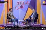 فيديو:المهندس احمد طالب: مادة الكلور كافية لكل مشاريع المياه في المحافظة ويوجد خزين استراتيجي لذلك